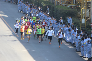 event_relay
