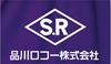品川ロコー株式会社